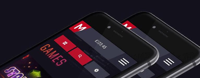 Maria Bingo Mobile App Angebot